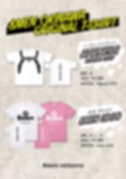 8men-t-shirt,エイトメンTシャツ