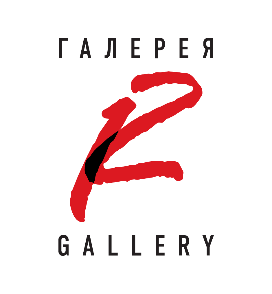 Gallery 12 Brand Identity design