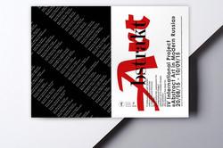 IV International Abstract Art Exhibition
