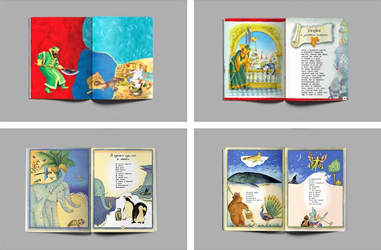 Books layout