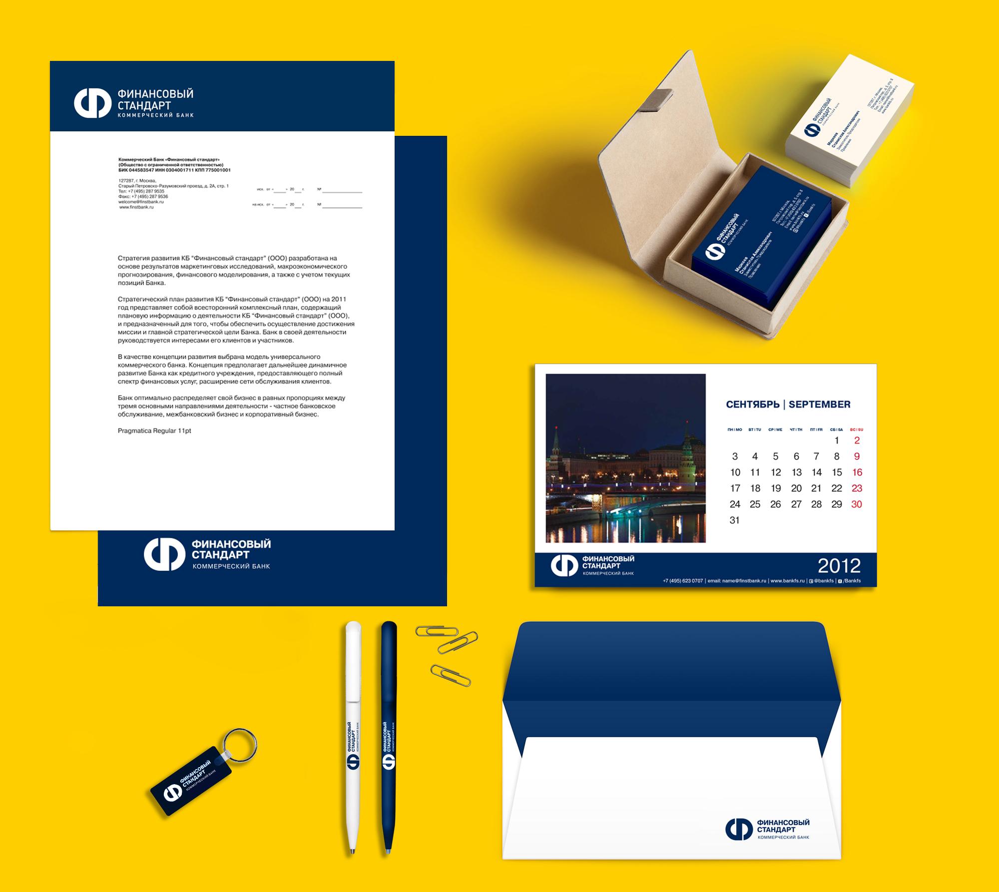 Bank. Brand identity