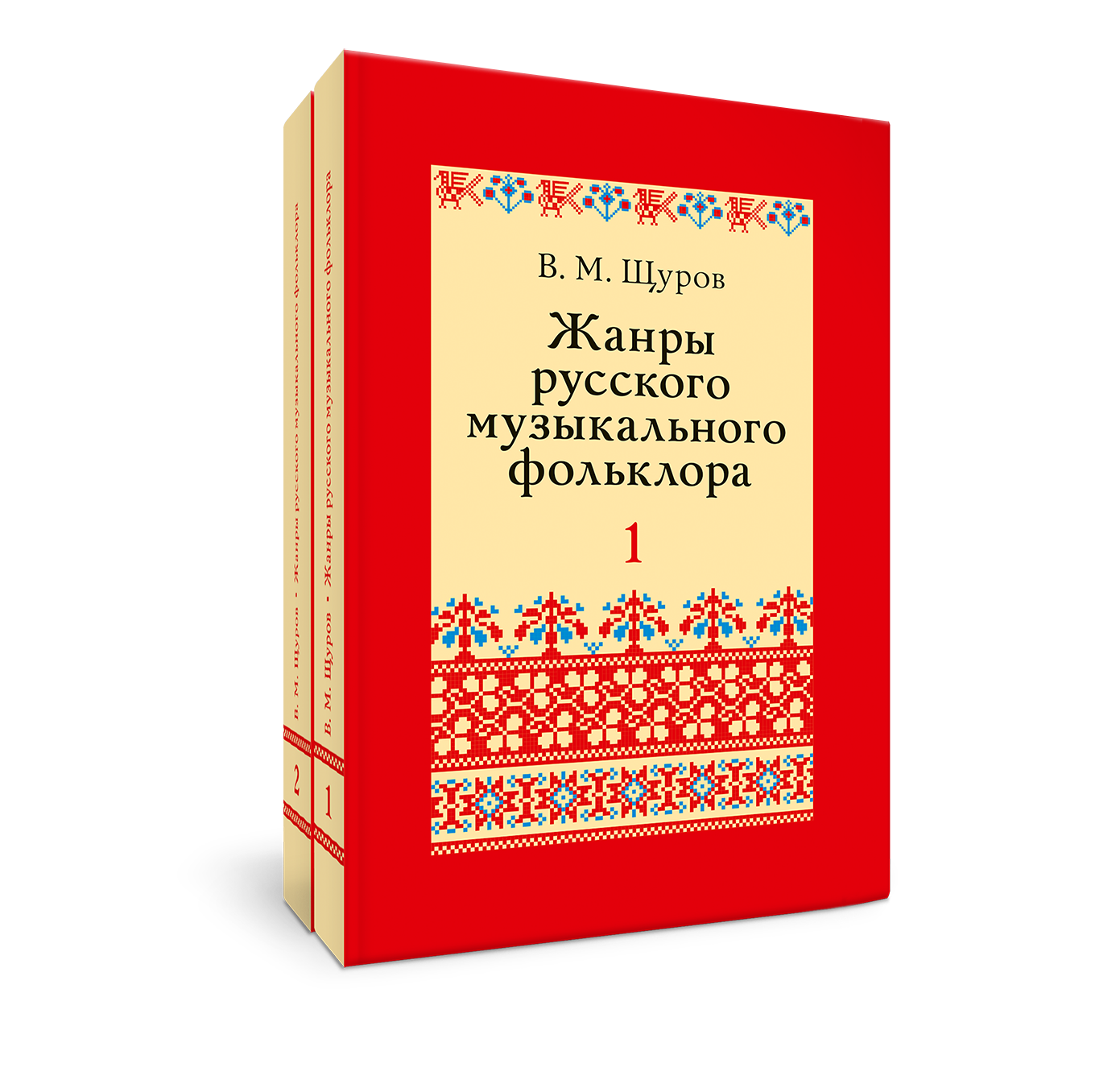 Books cover