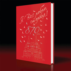 Book Super Cover
