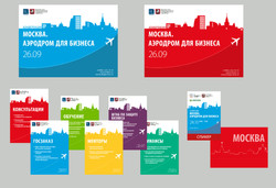 Business conference materials