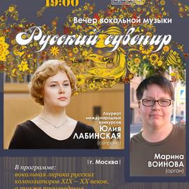 22.12 2018 Саратов Русский Сувенир.jpg