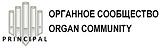 PrincipalOrganCommunityLogo01MediumP.png