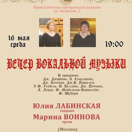 Уфа церковь 2018.jpg