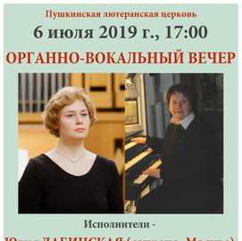 Пушкин 2019.jpg