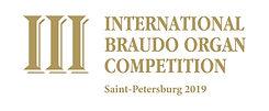 Braudo logo[18066].jpg