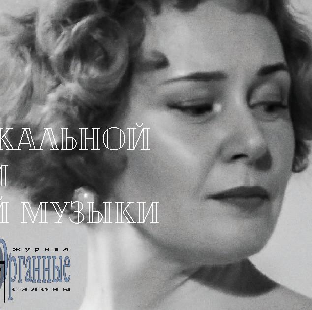 Реклама ВК Пушкин 2018.jpg