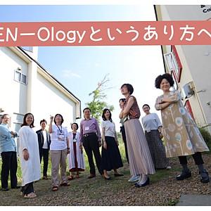 札幌開催 SHIEN学「 SHIENを学ぶ3つのコース」
