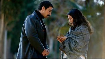 Review Dogdugun Ev Kaderindir: Women, Heart & Home