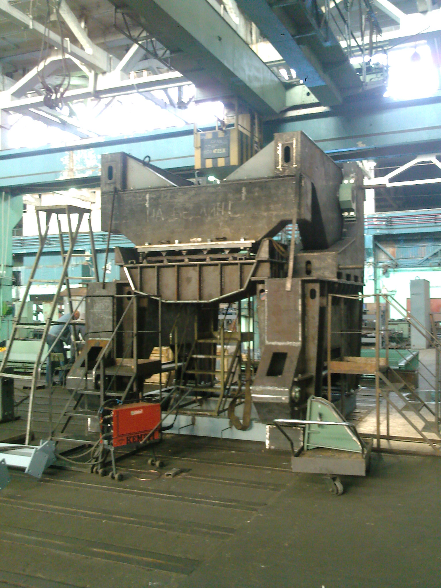 Press-destroying machine MPR-1500