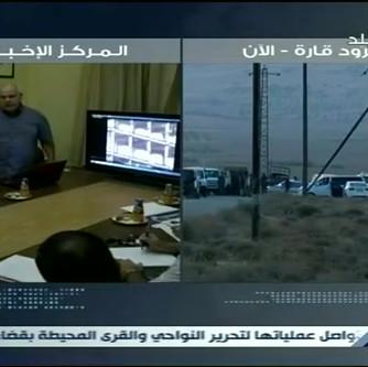 Презентация дробильного оборудования НПП ОПК в Сирии