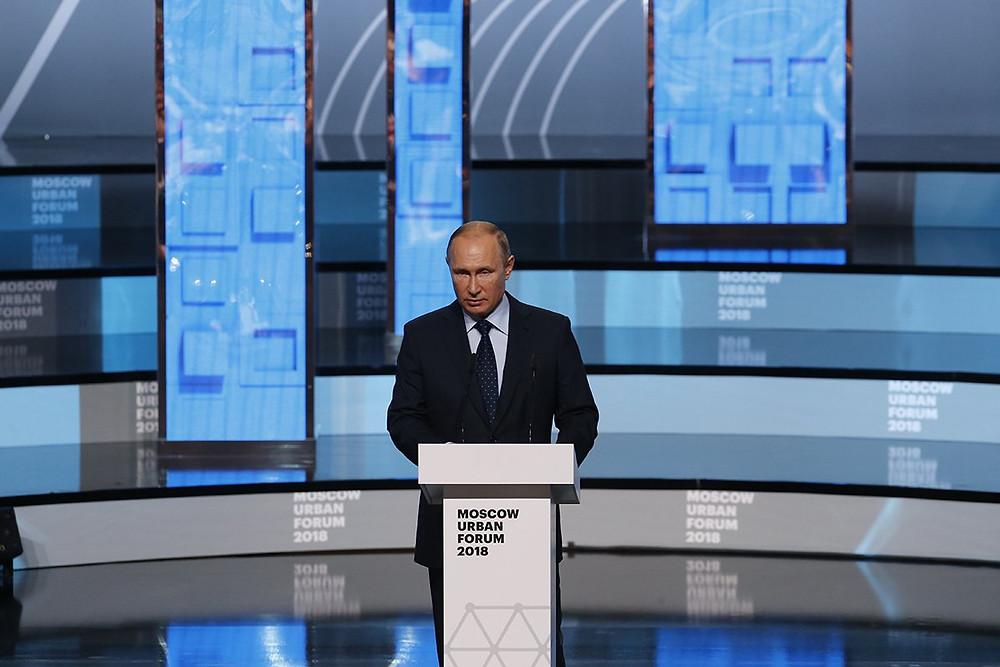 Президент России В. Путин на Московском урбанистическом форуме