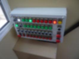 Пульт управления МПР-1500