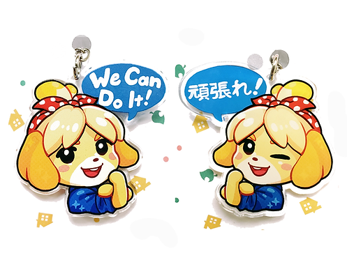 """We Can Do It!"" Keychain Charm"