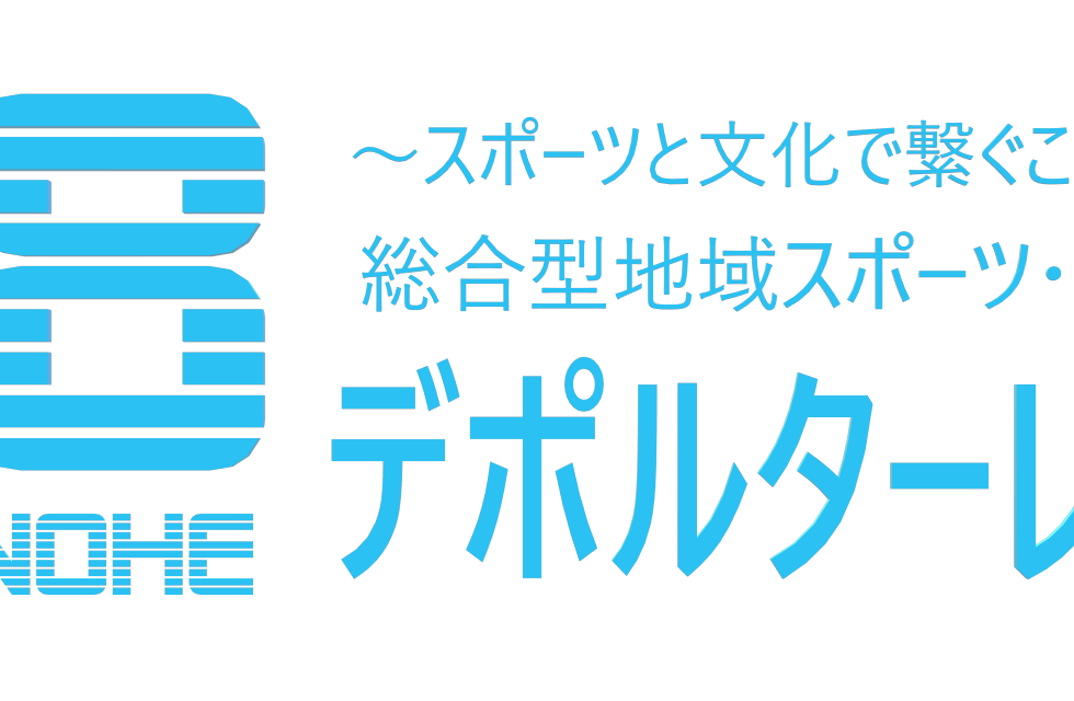 D8-logo1-1.png