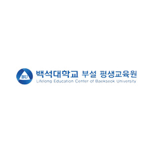 백석대학교 평생교육원 서울