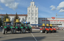 Minsk Tractor Plant