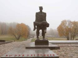 "WWII Memorial Complex ""Hatyn"""