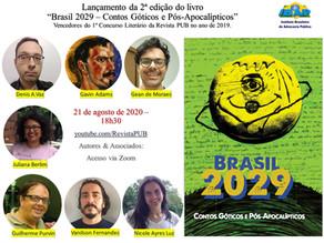 Brasil 2029 - Lançamento da coletânea em ebook