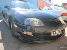 Toyota Supra Bumper Repair