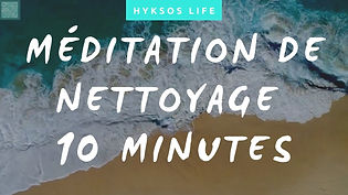 2021.02.26_Méditation de nettoyage.jpg