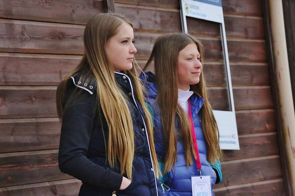 Анна и Екатерина Аристовы