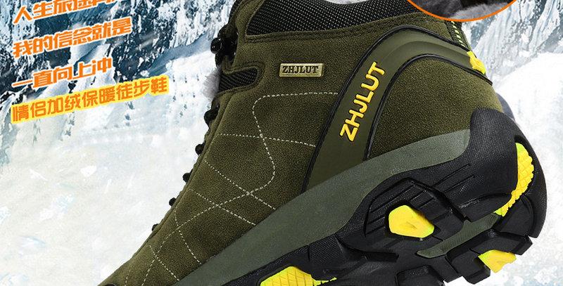 Mens Hiking Boots Women's Sneakers Mountain Climbing