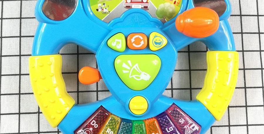 Educational Toys Children