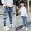 Thumbnail: Jeans for Boys 4-13