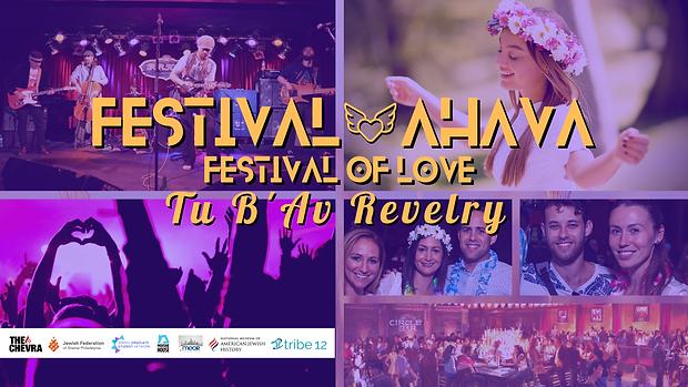 Copy of Festival Ahava 2021 (2).png