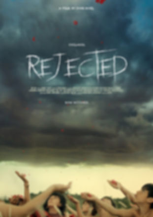 rejected poster 2068 smaller.jpg