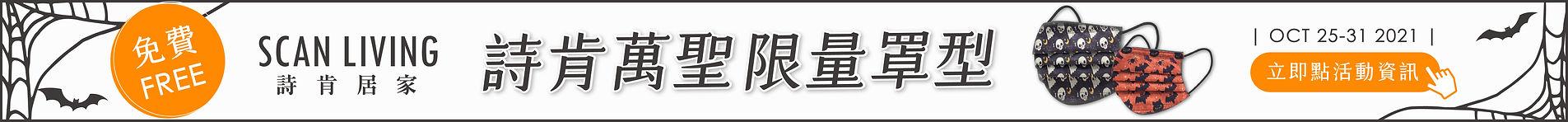 居家官網尺寸_BN.jpg