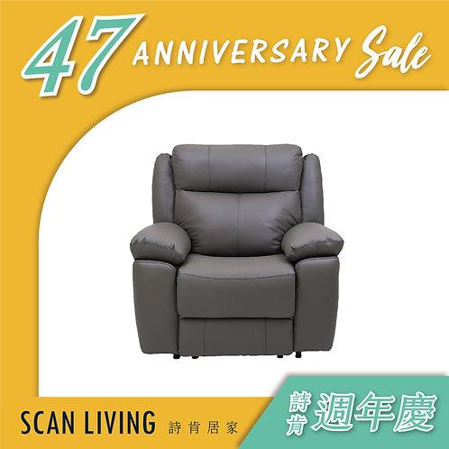 C10561-1人座電動皮沙發