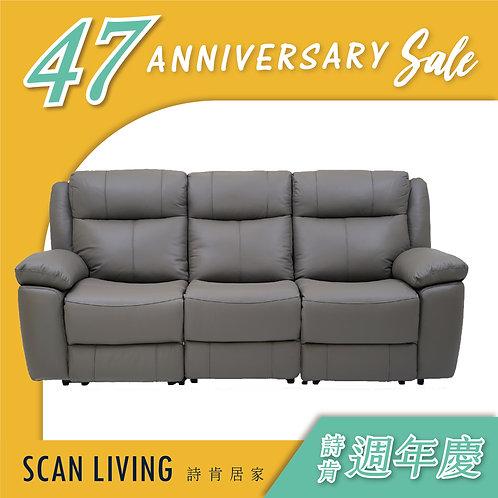 C10561-3人座電動皮沙發
