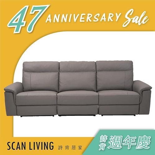 C11025-3人電動皮沙發
