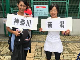 日本スポーツマスターズ岐阜大会