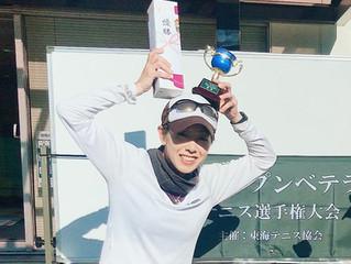 愛知オープンベテランテニス選手権大会