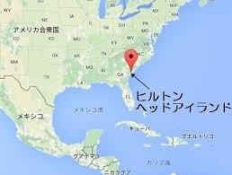 アメリカ遠征