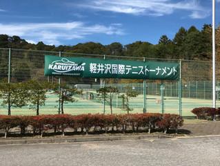 軽井沢国際テニストーナメント(ベテラン)