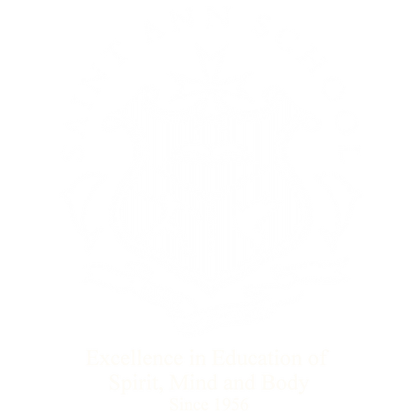 Saint Ann Catholic School Logo White.png