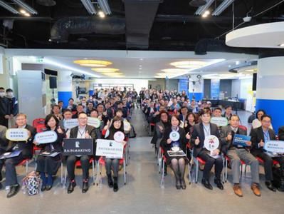 數位轉型商機 南科創新卓越中心展現產創鏈結成果
