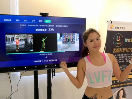 打造「健身版Netflix」!凱擘、台灣大寬頻聯手新創Uniigym,推居家運動課程
