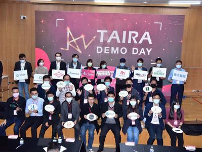 TAIRA 主題式共創發表會 打造南方新商機