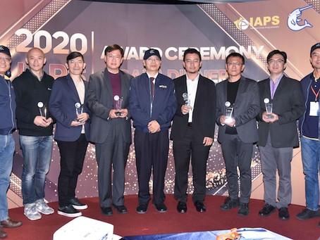 IAPS Award頒獎 產官學力挺 支持台灣新創