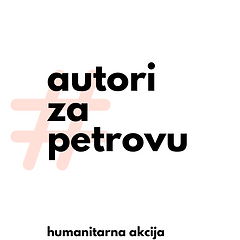Autori za Petrovu(10)final version.png