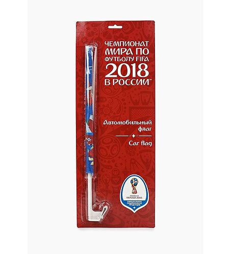 Флаг автомобильный с креплением Россия 45 х 30 см 2018 FIFA World Cup Russia™