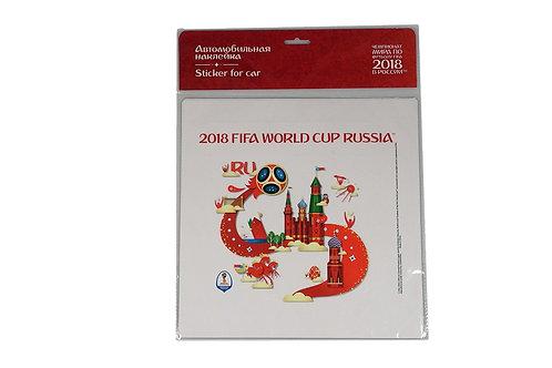 Наклейка на автомобиль с логотипом России 26 х 22 см 2018 FIFA World Cup Russia™